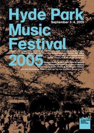 Hyde Park Music Festival 2005